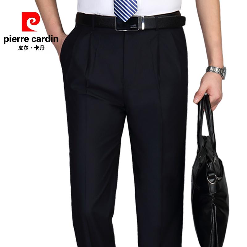 皮尔卡丹桑蚕丝西裤男夏季薄款商务正装黑色坠感直筒西服西装裤子
