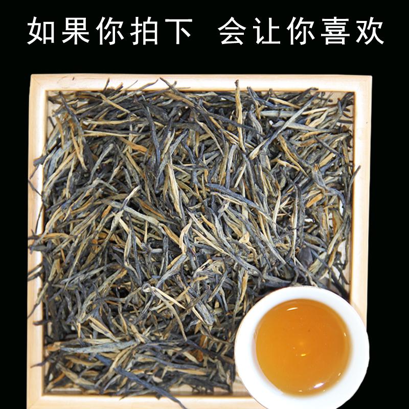 茶叶红茶功夫茶高山茶滇红茶浓香型云南特级松针500g散装礼品盒装