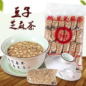 豆子芝麻茶湖南安化水井巷擂茶芝麻花生碗豆子姜盐茶冲泡饮品2包
