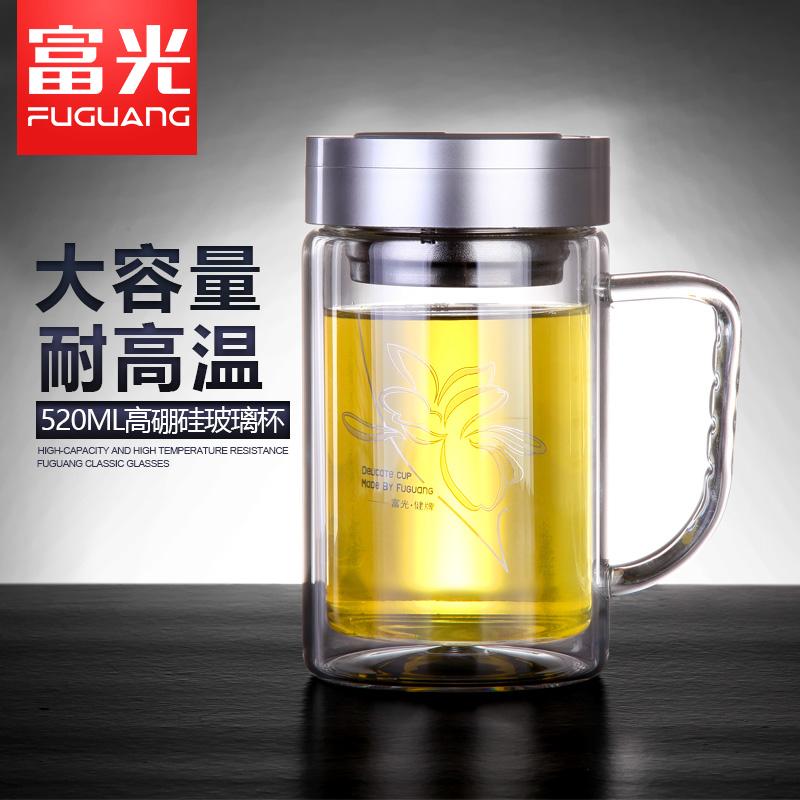 富光双层玻璃杯便携带把泡茶杯办公玻璃水杯男大容量家用泡茶杯子