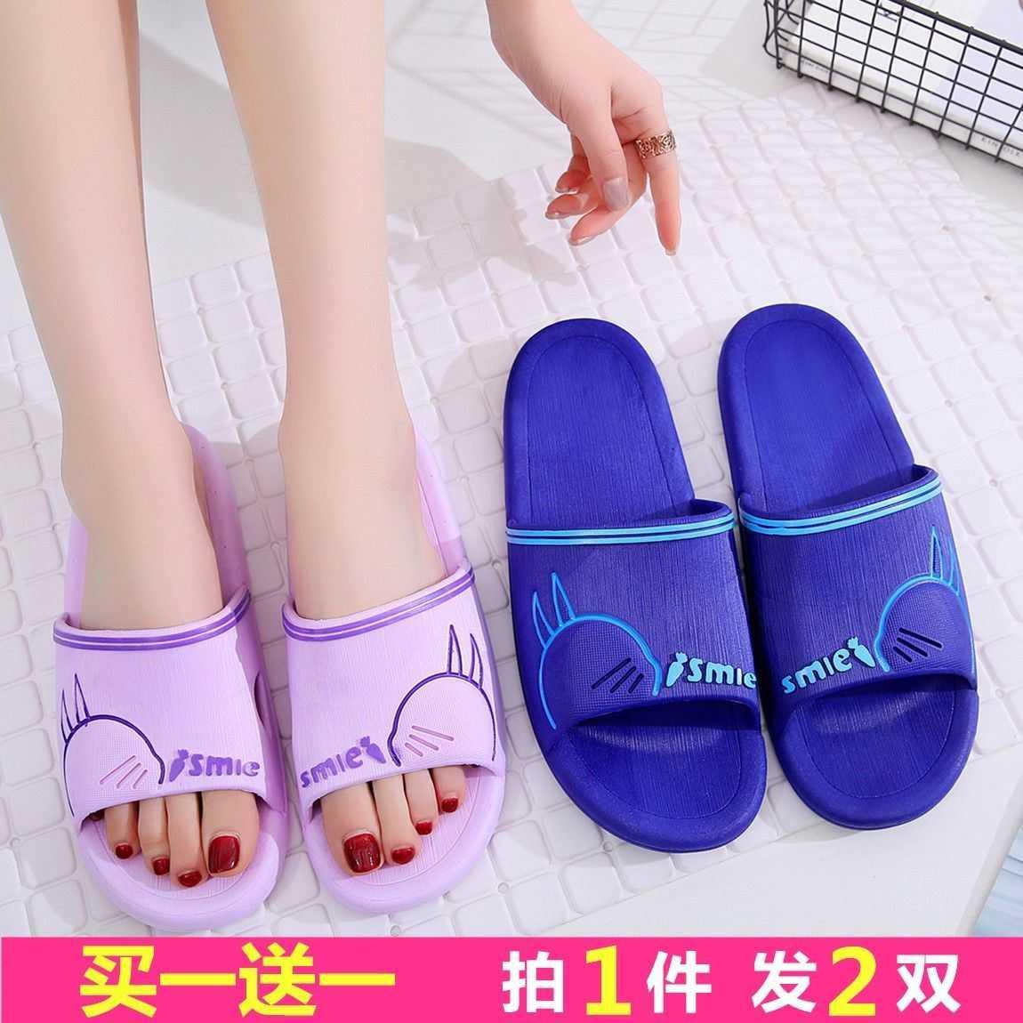 【买一送一】夏季情侣凉拖鞋居家室内防滑洗澡男女士拖鞋耐磨软底