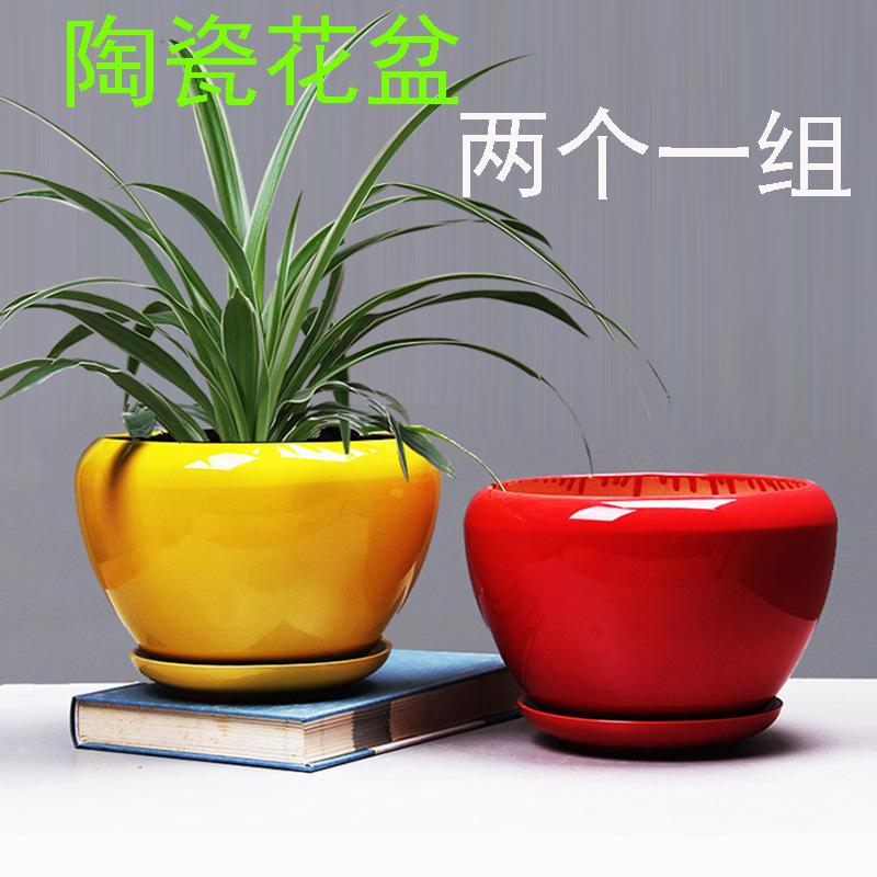 花盆陶瓷家用 两个一组大号清仓阳台家居绿萝吊兰创意透气花盆