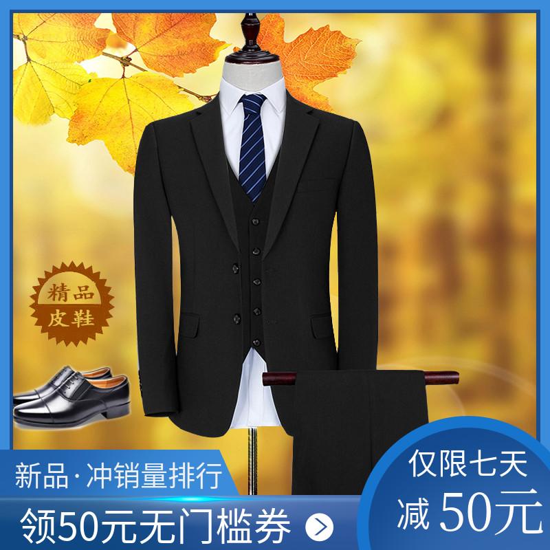 西装男套装男士商务休闲秋季西服上班韩版修身职业正装西服三件套