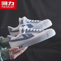 EE7383BB7208冬新款高帮保暖运动板鞋休闲鞋2019男鞋NEO阿迪达斯