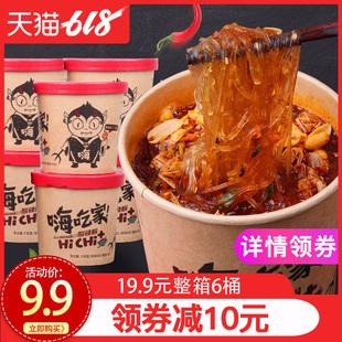 嗨吃家酸辣粉6桶装 重庆正宗泡面方便面土豆海吃螺蛳粉丝米线整箱