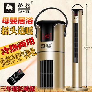 暖风机热风客厅专用冬天浴洗澡防水速热热吹风考火炉房间取暖神器
