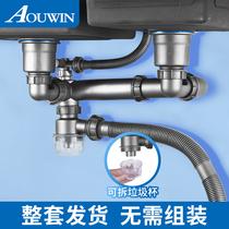 水槽配件洗菜盆下水管溢水小孔三通四通洗碗機凈水器排水分叉接頭