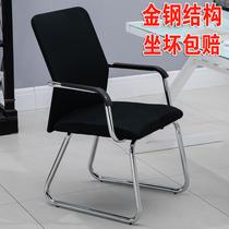 电脑椅家用会议椅办公椅弓形职员学习麻将座椅人体工学靠背椅子