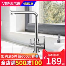 水纯净水三合一304zg7锈钢吧台rw洗菜盆龙头