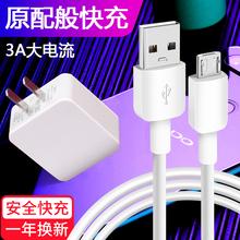 适用OPPOA73 A7qy9 a83be1A59s手机原装充电器原厂数据线配件