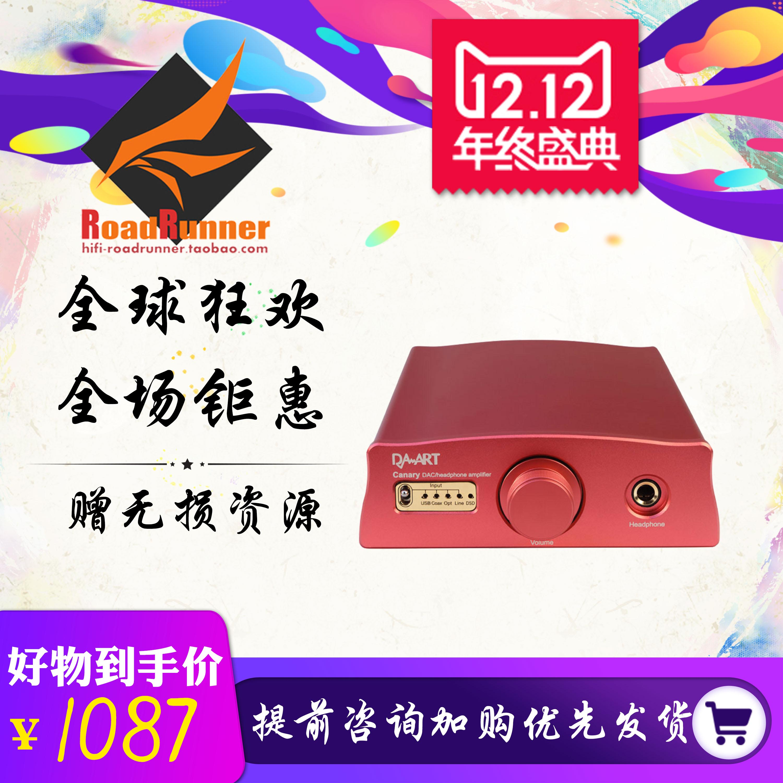 国行+顺丰 Yulong钰龙 Canary金丝雀II二代DSD音频解码耳放一体机