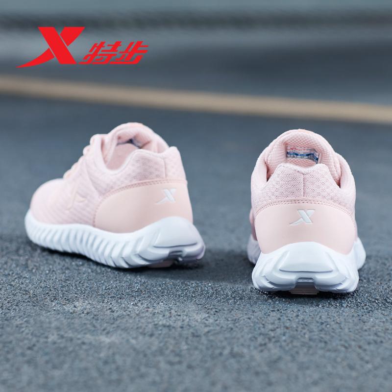 特步女鞋运动鞋女士网面舒适跑步鞋2019春夏新款正品百搭休闲鞋子