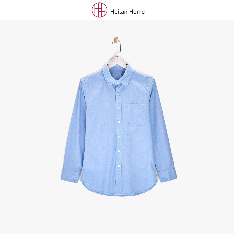 简约净色长袖衬衫男 Heilan Home/海澜优选生活馆