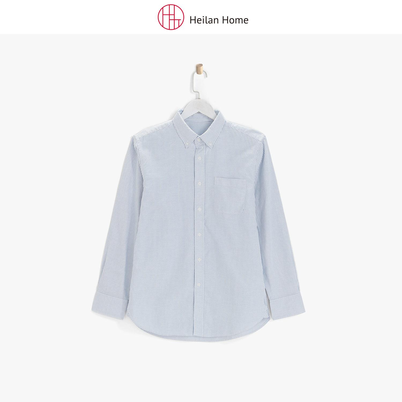 条纹透气长袖衬衫 Heilan Home/海澜优选生活馆