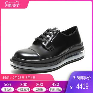Prada/普拉达男士牛皮系带皮鞋 2EG290 B4L
