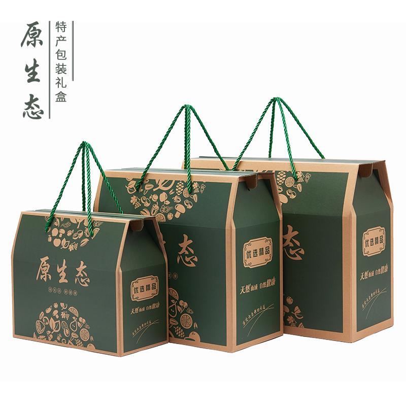 通用特产礼品盒绿色板栗包装手提盒蔬菜零食水果干货香菇坚果纸箱