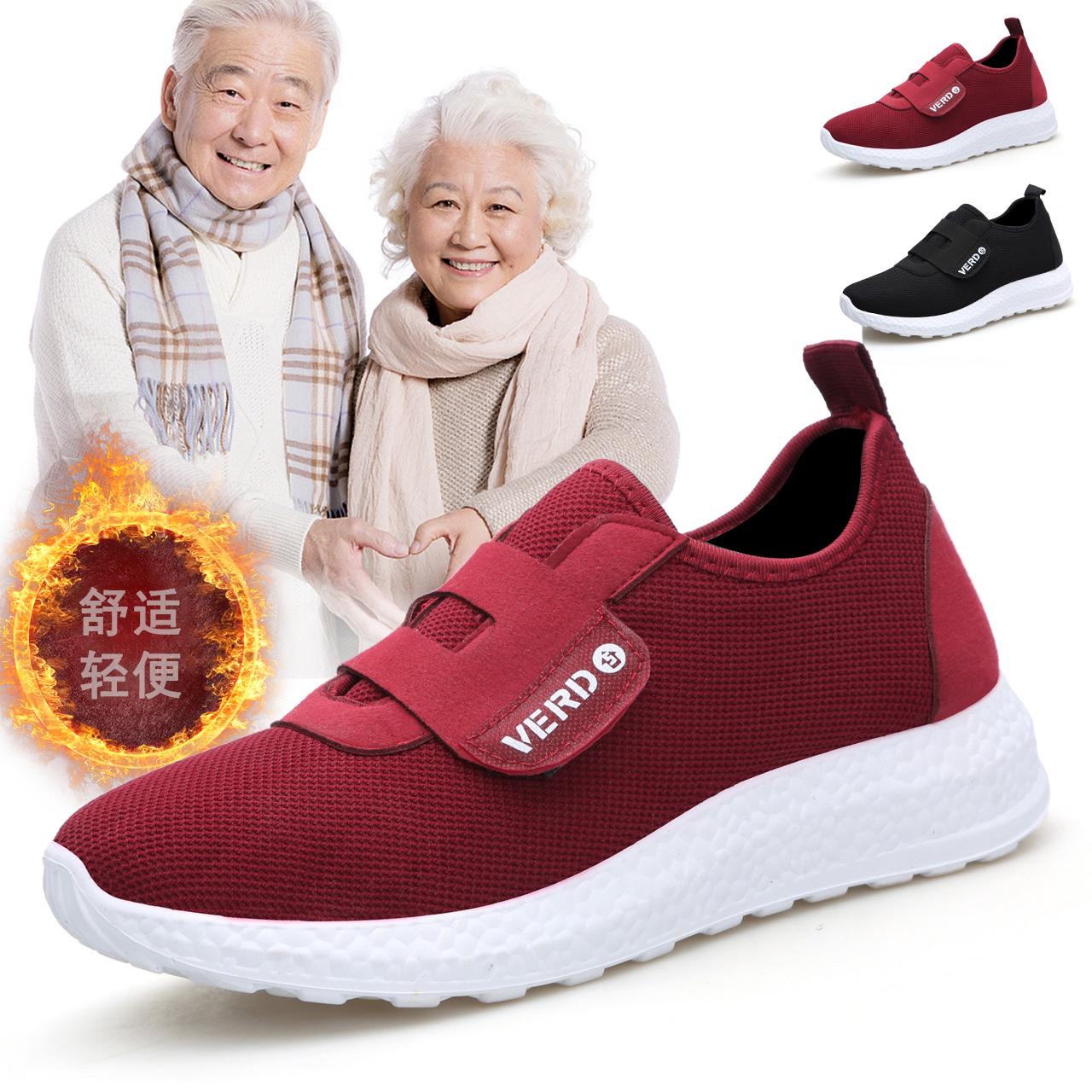 秋季新款健步鞋老北京布鞋女软底透气防滑平底休闲妈妈鞋中老年鞋