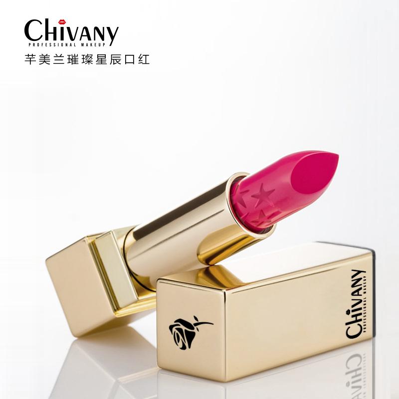 韩国Chivany/芊美兰 口红哑光不沾杯不掉色 雾面持久 女王尊贵版