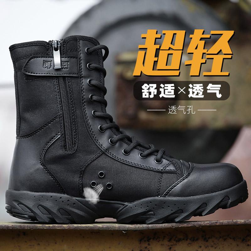 军靴男特种兵作战靴高帮陆战靴帆布战术作训靴透气耐磨超轻登山靴