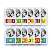 万年宝.2021年熊猫银币十二生肖封装币熊猫30克银币纪念币999足银
