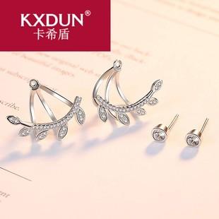 卡希盾耳钉女925银叶子耳坠韩国气质百搭时尚个性短款耳饰XJ0412