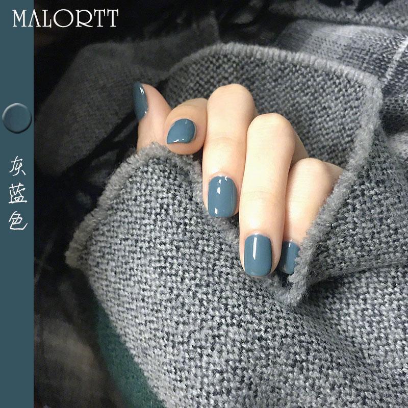 MALORTT无味光疗可卸指甲油胶显白灰蓝色莫兰迪雾霾蓝小红书同款
