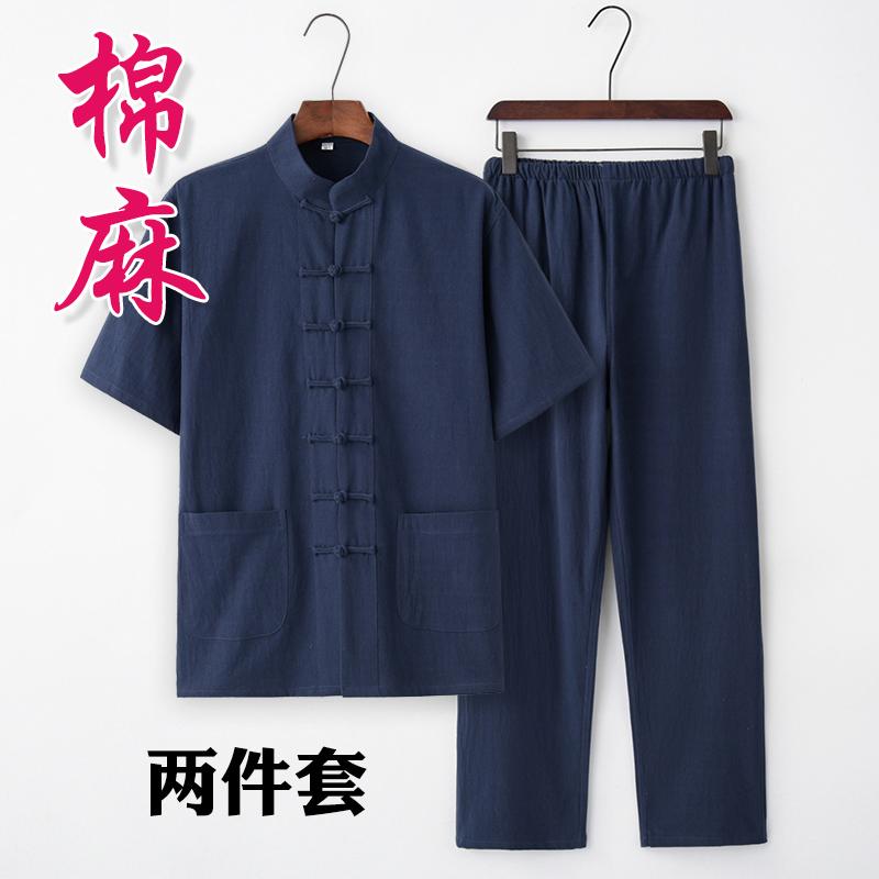 夏季棉麻唐装男短袖套装亚麻中国风男装中老年薄款中式汉服居士服