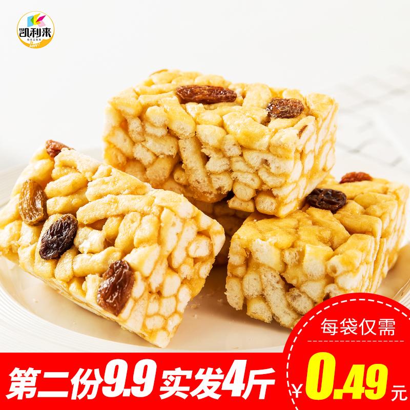 凯利来沙琪玛1000g小吃网红零食糕点早餐整箱下午休闲零食食品