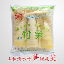 山林清水竹笋尾尖新鲜野生笋尖5斤大袋装餐饮饭店江西乐安土特产