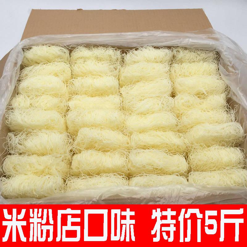 福建新竹米粉地球特产好原味米线细圆炒米粉干方便袋整箱装发