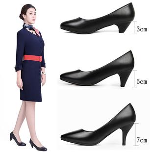 大码正装工作鞋女黑色舒适高跟鞋粗跟通勤空姐软底面试礼仪鞋女鞋