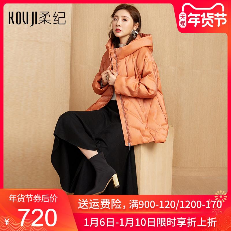 柔纪2019新款高端轻薄白鹅绒羽绒服女短款秋冬橙色羽绒外套时尚