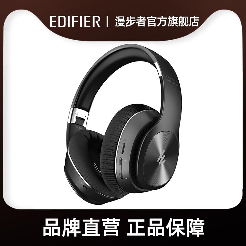 Edifier/漫步者 W828NB头戴式蓝牙无线折叠运动跑步音乐耳机带麦