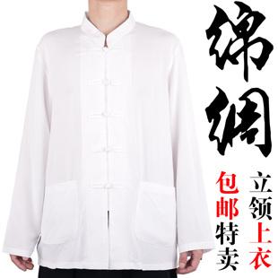 绵绸长袖中老年人男装春夏季 男式唐装中式汉服太极晨练功服上衣图片