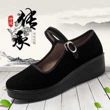 厚底老北京布鞋女鞋妈妈鞋单鞋le11底女春ft酒店上班工作鞋