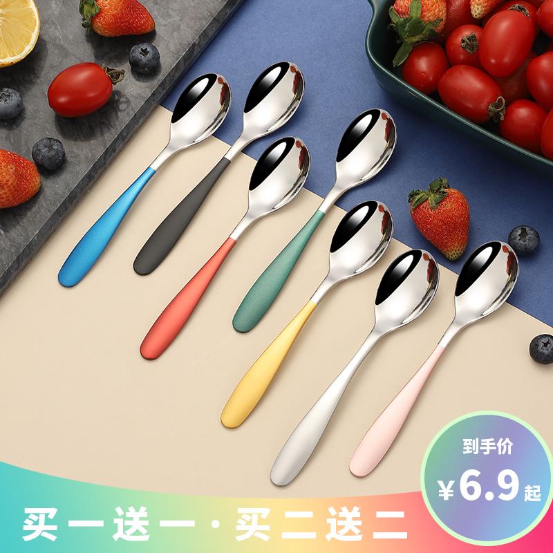 不锈钢勺子加厚长柄家用调羹汤勺创意可爱短柄儿童吃饭小勺子汤匙