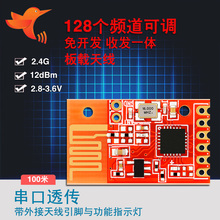 蜂鸟无线 LC12S串口透传模块双bu14遥控传vb单包邮6期免息