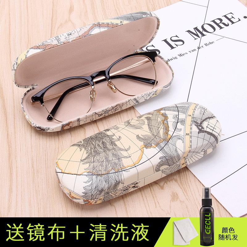 眼镜盒男女便携式防压墨镜盒简约学生创意个性太阳镜近视眼睛盒子