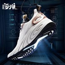 新款秋季学生复古潮鞋休闲鞋男士老爹鞋子2019特步运动鞋男鞋冬季