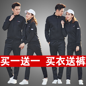 Sports suit men's spring and autumn thin couple sportswear women's trousers casual running loose large size sports suit