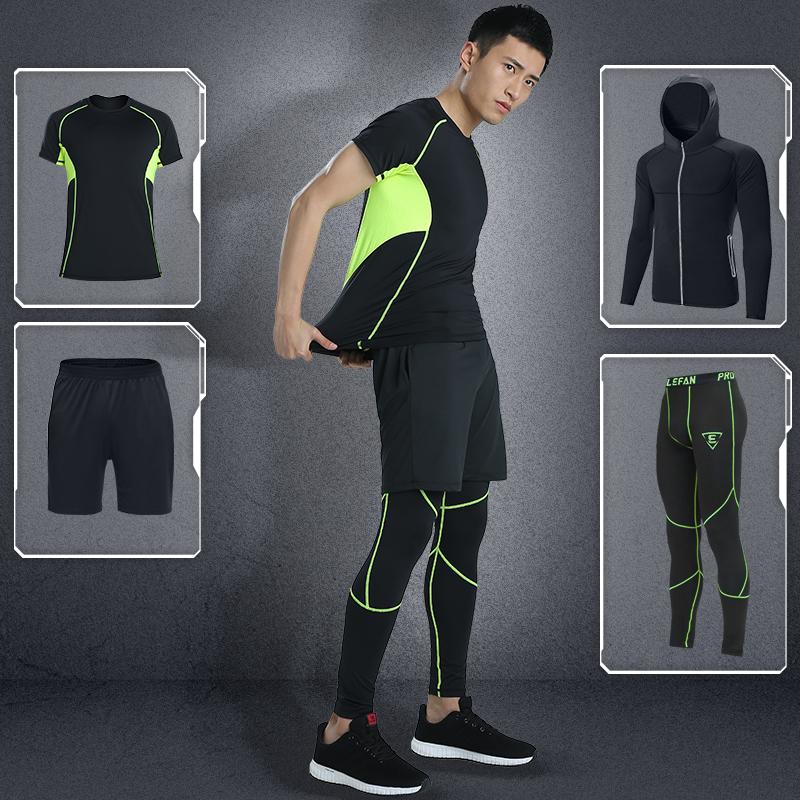 路伊梵健身服男速干跑步运动套装健身房春夏季短袖健身训练服装男优惠券