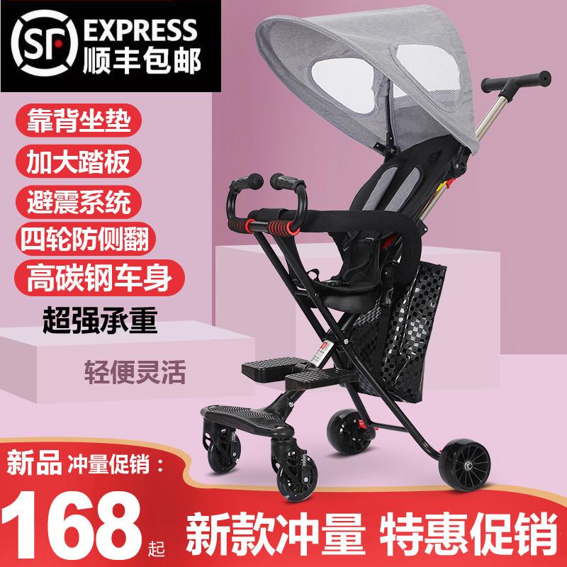 溜娃神器轻便折叠婴儿宝宝1-5岁出门遛娃车可坐可躺遛娃手推车