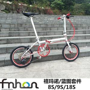 Special offer popular FNHON KA1618 SP8 diy vehicle 16 inch single disc 8 speed 18 speed folding bicycle