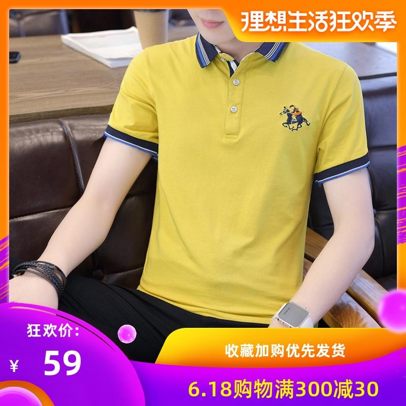 男士短袖t恤翻领青年夏季纯色POLO衫T桖舒适上衣服纯色丅恤潮流xh
