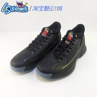 Adidas阿迪达斯ROSE罗斯10黑金十周年中国年缓震实战篮球鞋EH2110