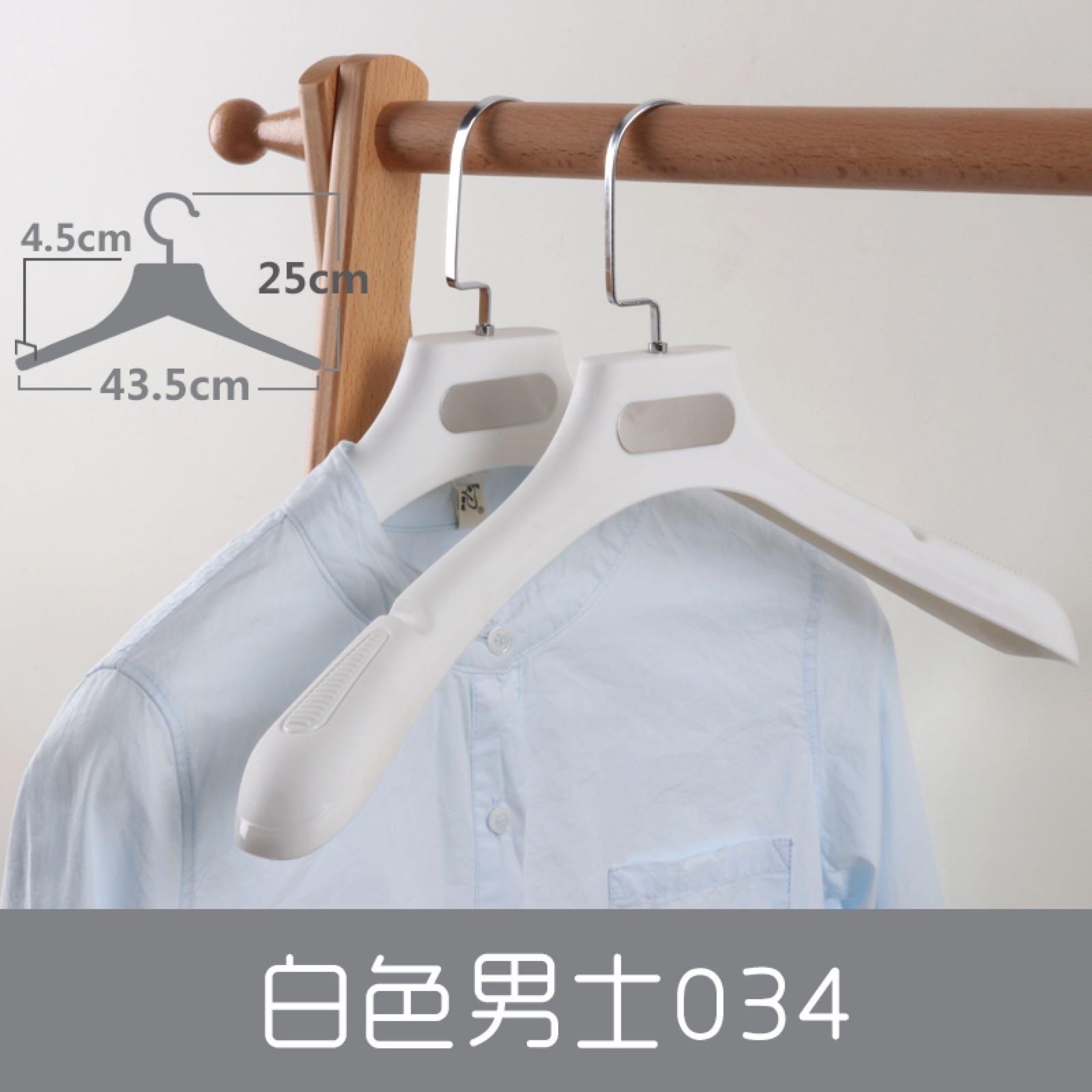 加厚款仿木纹防滑防肩角塑料衣架男女款大衣撑承重好无痕西装批发