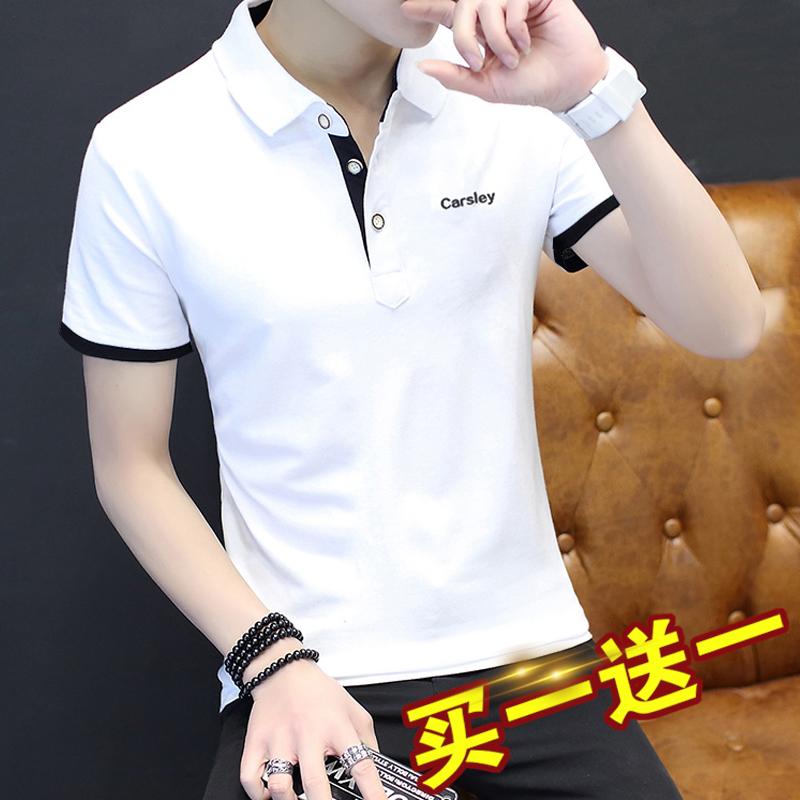 2020夏季新款t恤男装韩版短袖丅恤潮流POLO衫纯棉修身衬衫领衣服