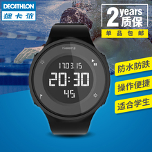 Decathlon sports watch male W500 intelligent student electronic watch female concise swimming waterproof multifunctional RUNA