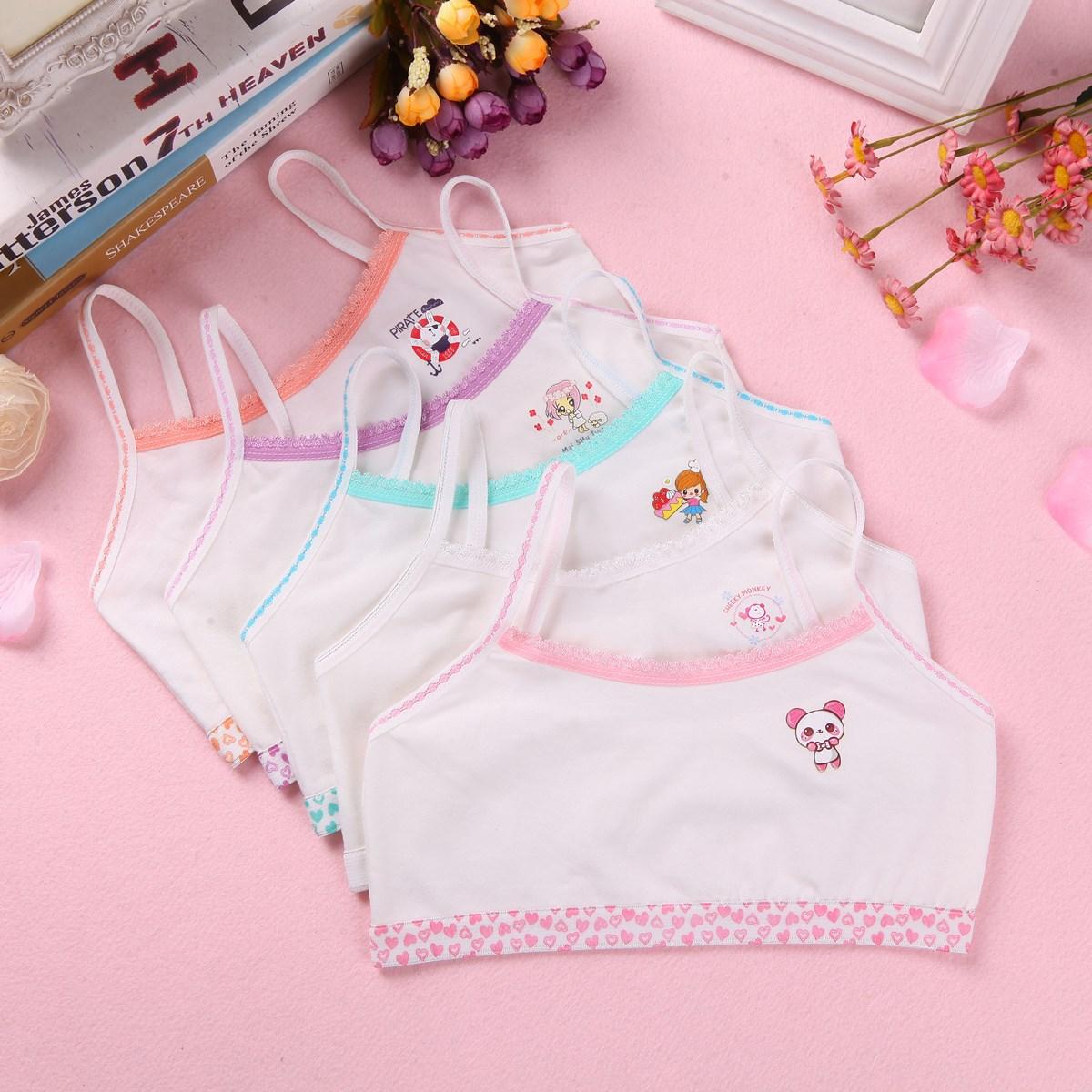 【四条装】女童小背心学生内衣发育期8-12岁女孩纯棉儿童吊带背心