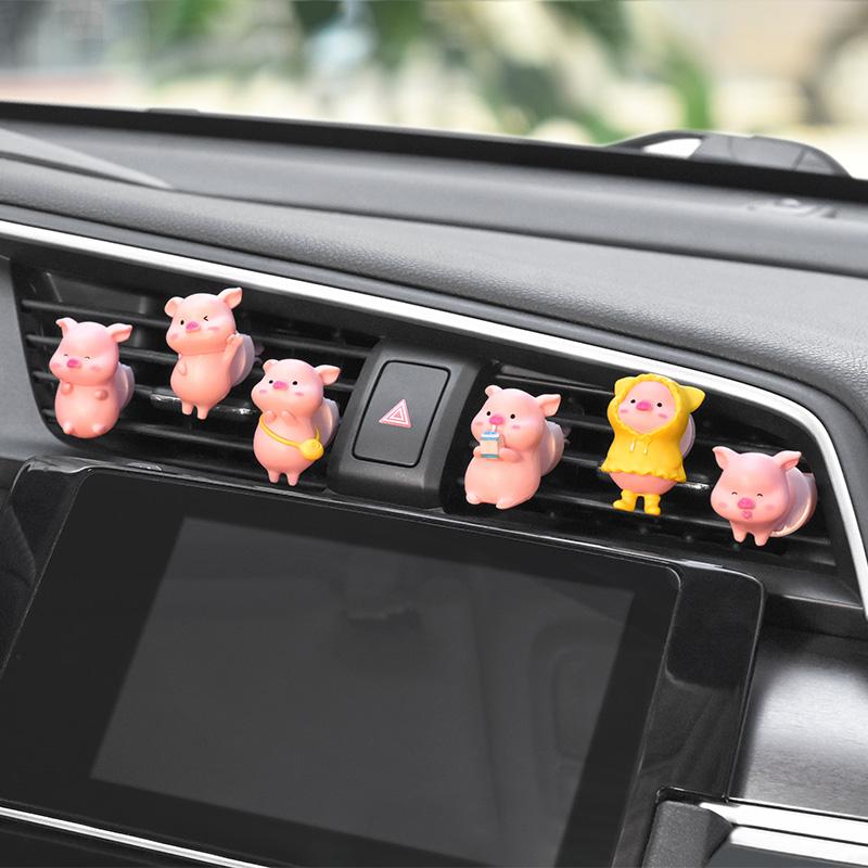车载出风口装饰网红猪猪香薰空调口